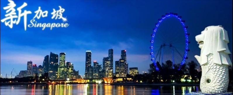 成都到新加坡_民丹岛旅游线路
